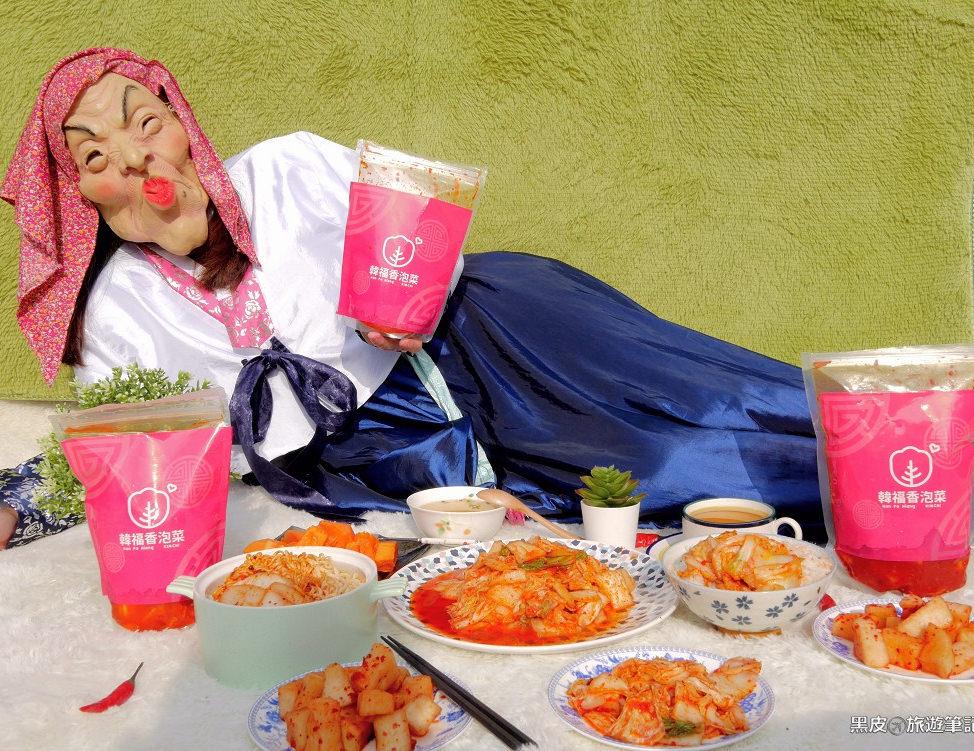 團購美食。韓福香韓式泡菜、辣蘿蔔,2019人氣團購美食,藝人欽點,美味送到家