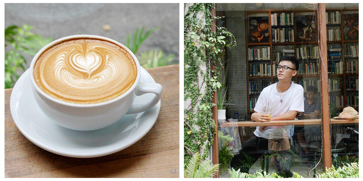 彰化咖啡。右舍咖啡│注入老靈魂與人文氣息的藝術咖啡廳,彰化人氣咖啡廳推薦