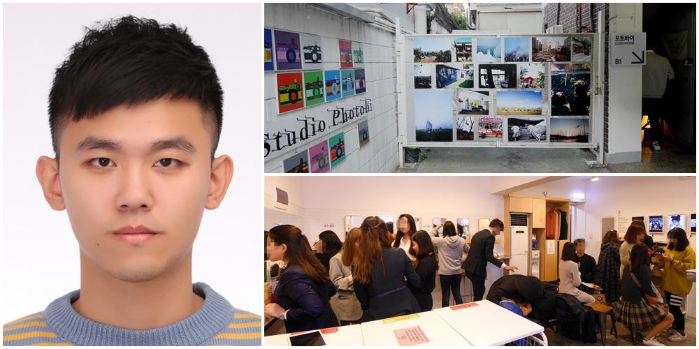 韓國首爾。必排景點│弘大必拍Studio Photobi,交通攻略,超強韓國大頭貼、證件照、閨蜜藝術照