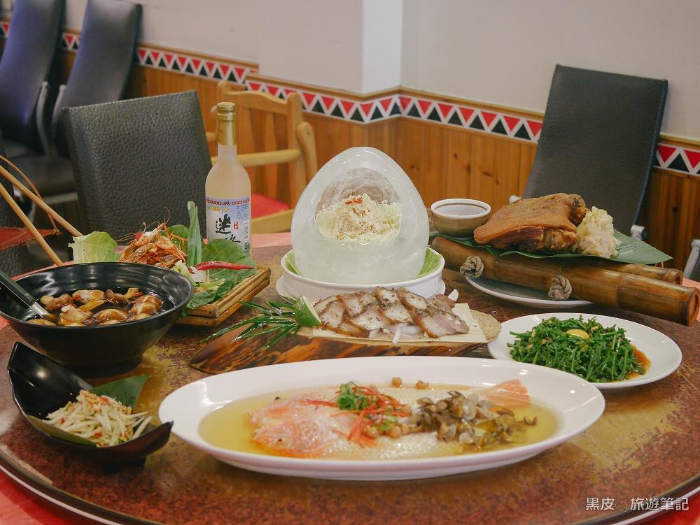 日月潭餐廳推薦。新山味邵族風味餐廳|顛覆傳統的創意美食,原住民料理也可以很浮誇