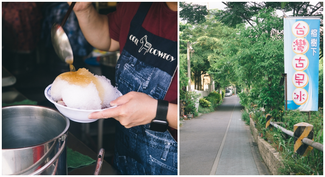 嘉義。榕樹下台灣古早味冰|傳承阿嬤的手工味道