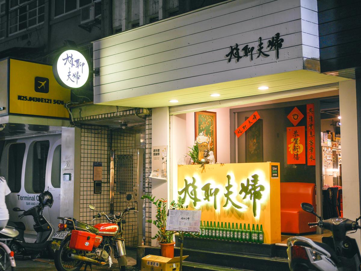 台北大安一日遊推薦。隱身巷弄的美食居酒屋/傳統平價小吃/女性必逛服飾/