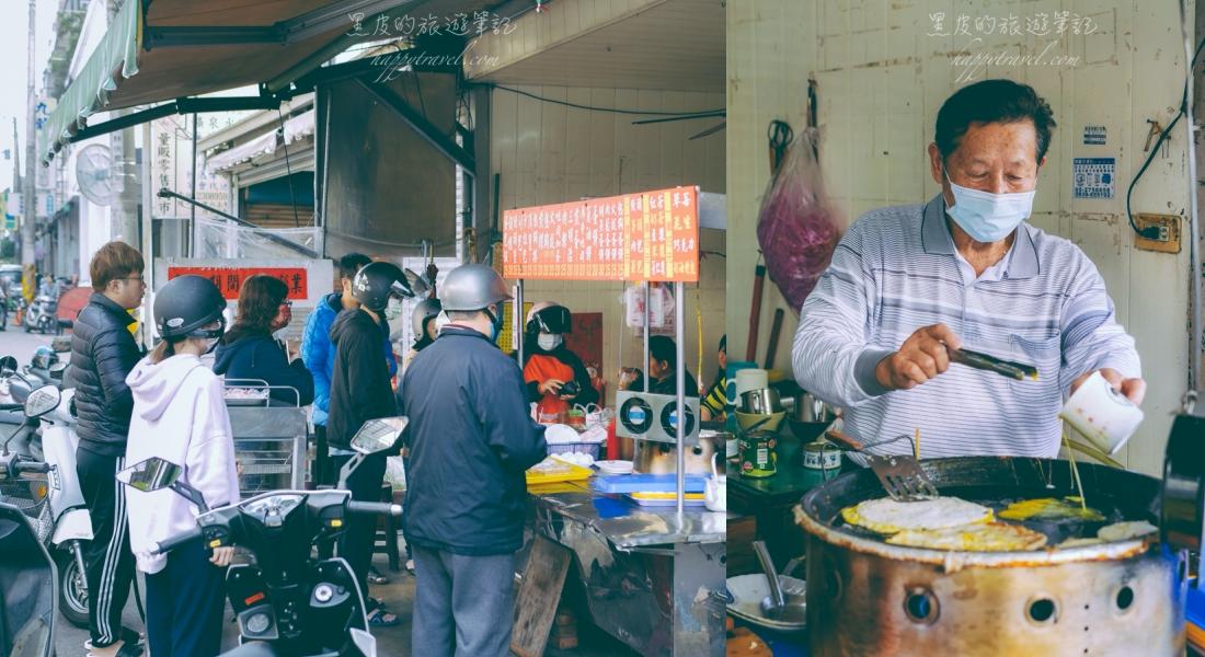 嘉義美食。溪興街無名蛋餅|走過二十餘年的老店銅板美食,每天排隊的古早味蛋餅
