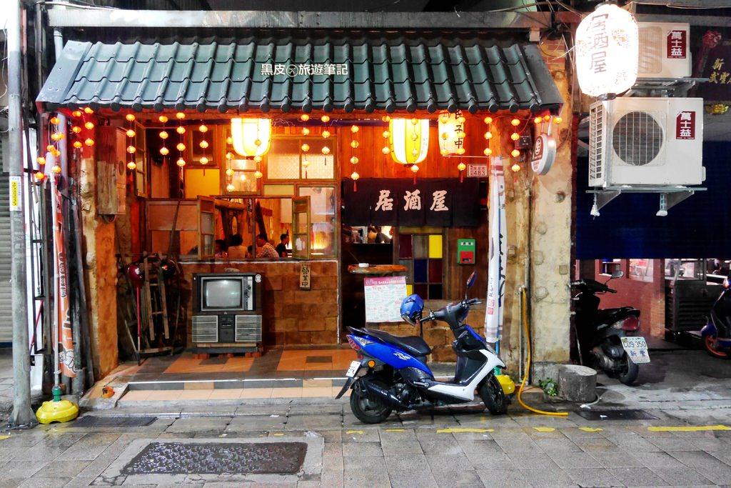 【新北※美食】摩多居酒屋   品味五感的饗宴