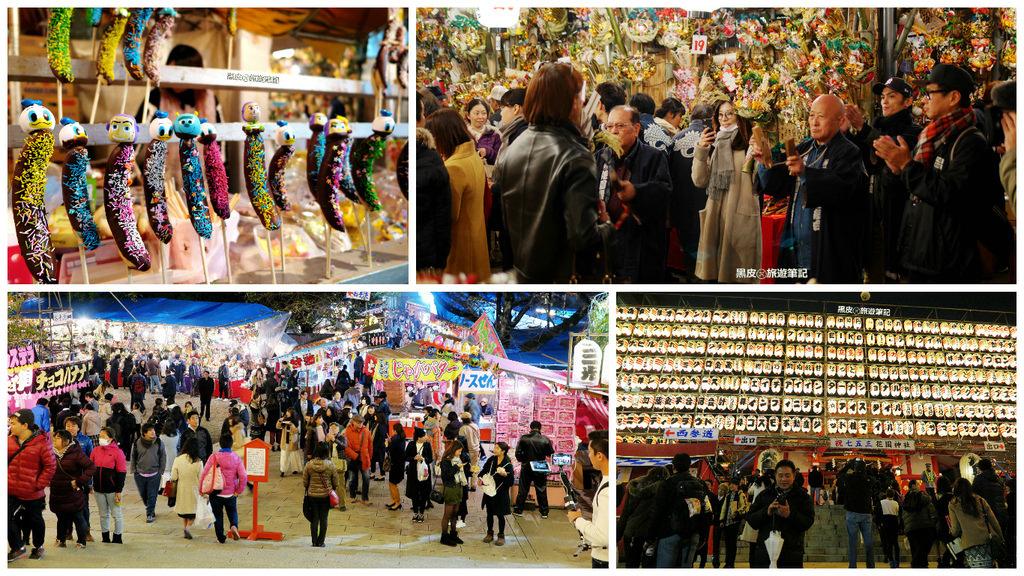 【日本旅遊】花園神社大酉(鳥)祭    日本新宿區一年一次的重大祭典