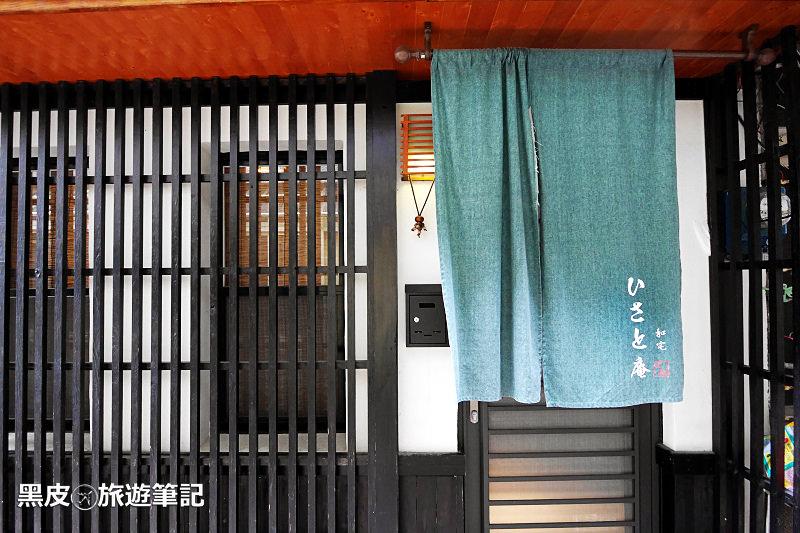 【台南※民宿】久都。和宅,日式禪風的和室體驗&和服DIY