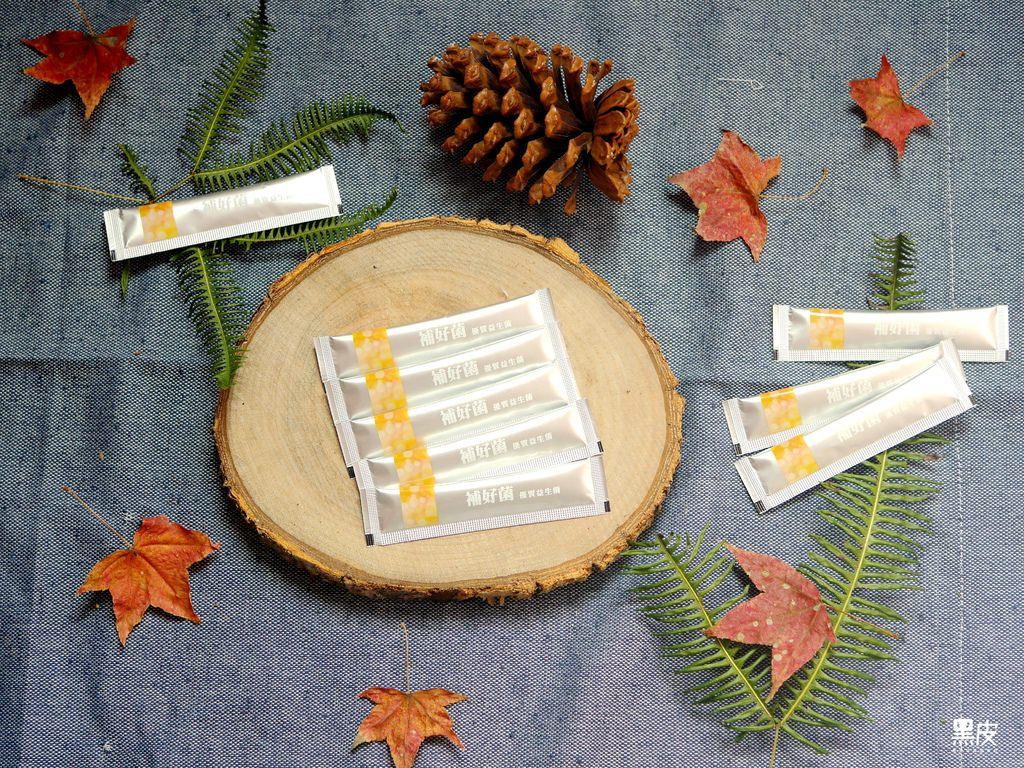 【生活保健品分享】補好菌-優質益生菌。大人小孩必備保健食品