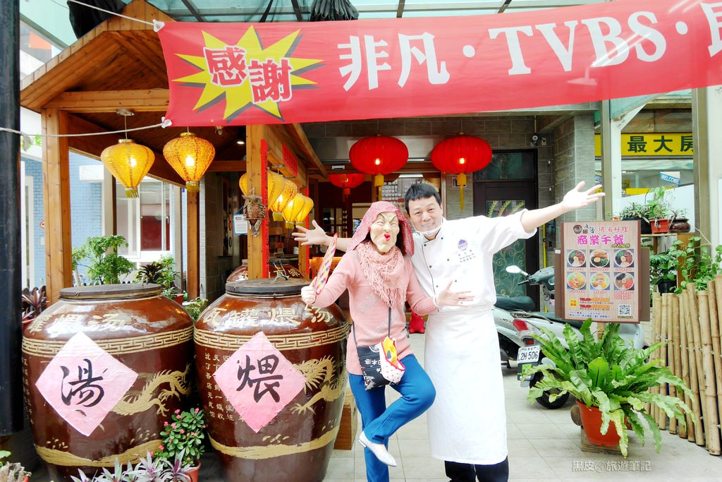 新竹。竹北│瓦香煨湯料理 . 江西傳統美食的傳承