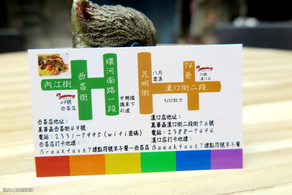 IMG_0993_副本.jpg