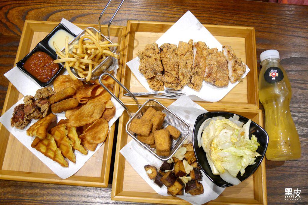 【新北※美食】炸去啃職人炸物 食尚玩家推薦美食 台式鹽酥雞也可以很美式(已歇業)