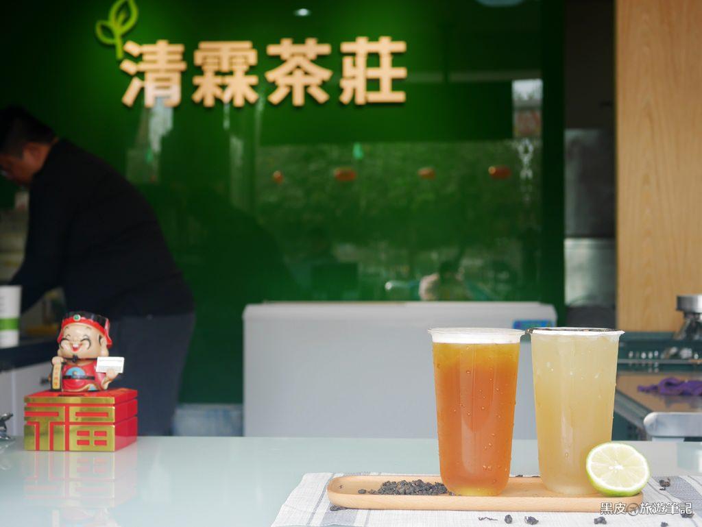 嘉義。美食│清霖茶莊。柳橙綠最後季節限定倒數。酸甜可口的超人氣凍頂檸檬