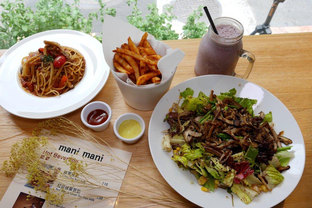 台北。大安│Mani mani 餐廳.大安區必吃美食.充滿感動的蔬食料理.台北市餐廳推薦