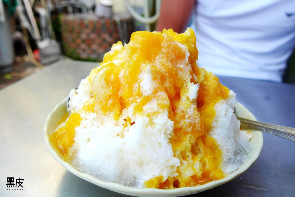 【台南※美食】冰鄉。老字號冰品。來到台南不吃不行。滿滿的料給它整個吃下去