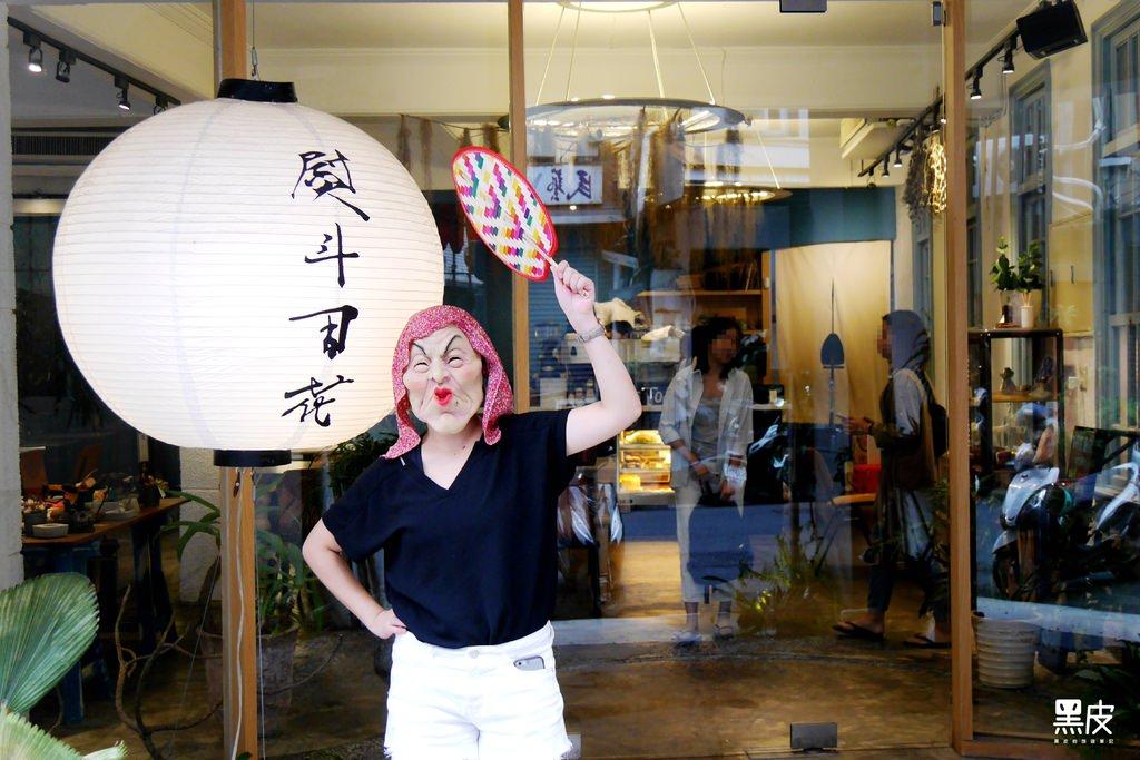 【台南※美食】熨斗目花珈琲 珈哩 cafe wudao。台南甜點推薦。超迷人的甜點融化了我少女的心