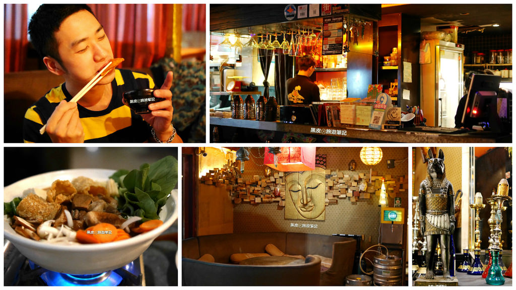 【台北※美食】那哈拉異國料理主題餐廳 – 西門町   充滿神秘色彩 朋友聚餐 慶生 巷弄美食餐廳