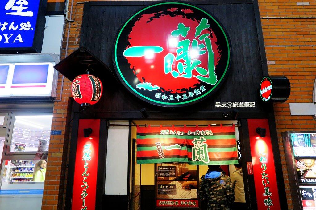 【日本美食】一蘭拉麵 。 來到日本必吃的味道