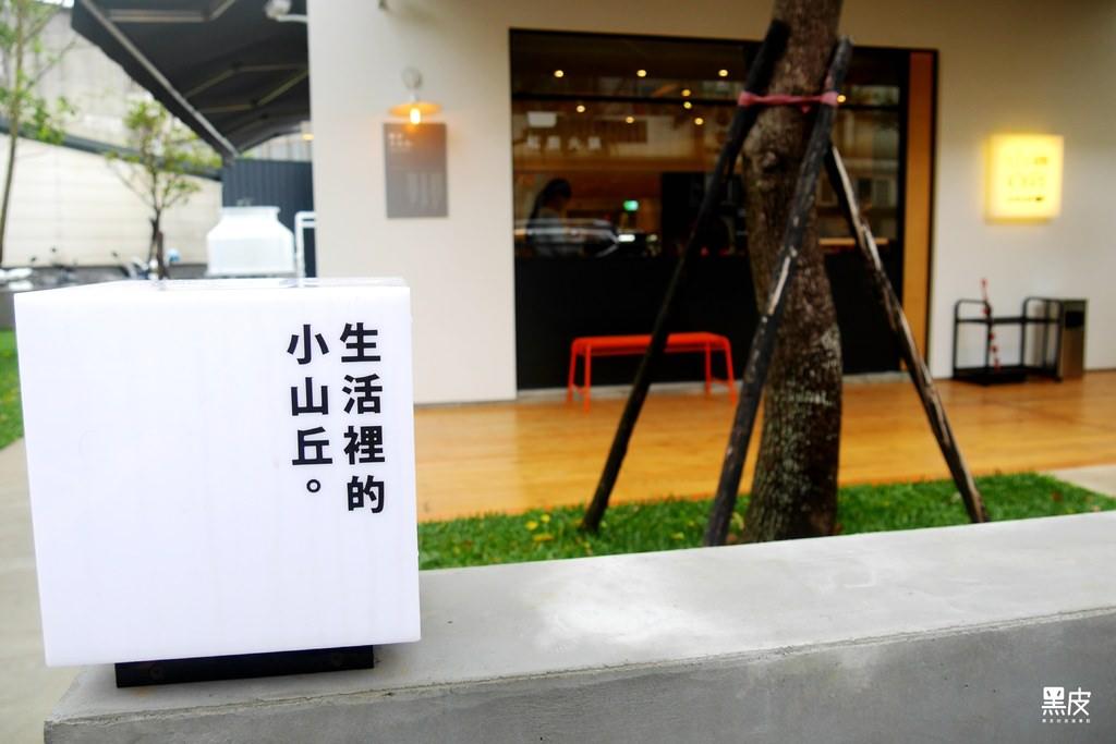 """【桃園 龍潭】小山丘。簡約日式風格。吃出滿滿的""""食尚"""""""
